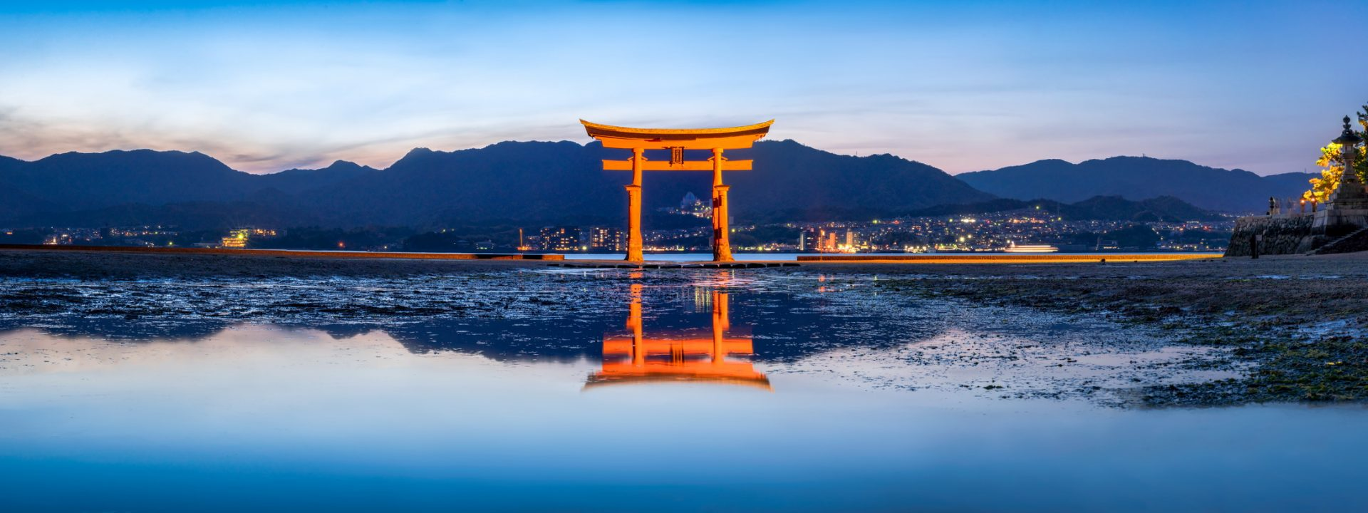 Japan holiday experience