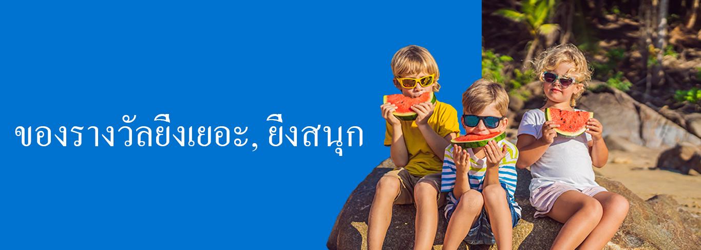 banner3 thai